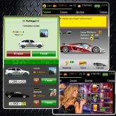 Скриншот из игры Супер гонки
